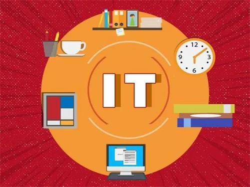 成都IT培训:专属于IT人的面试宝典,拿offer的秘籍!